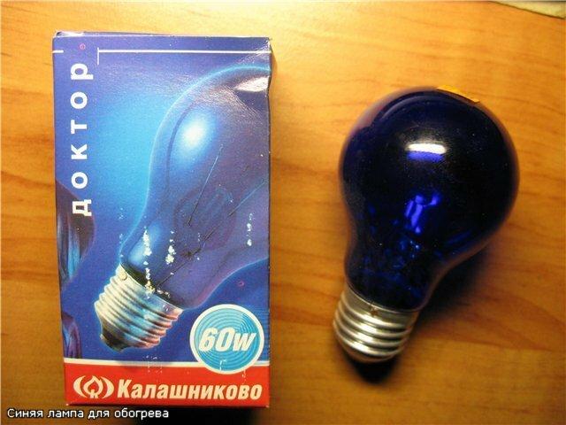 Синяя лампа купить в воронеже