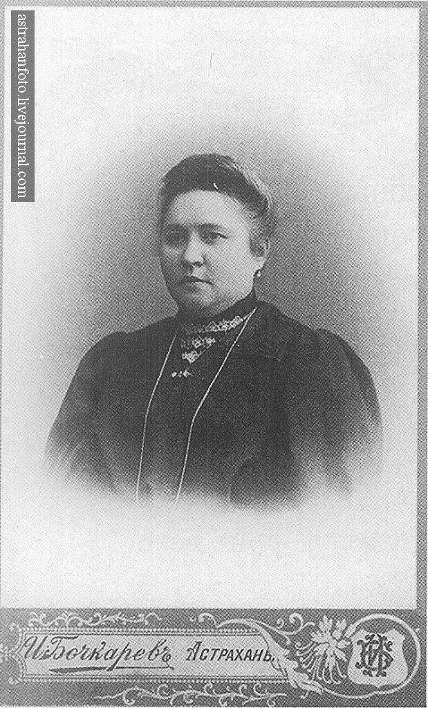 Портрет А.М. Широковой. 1907