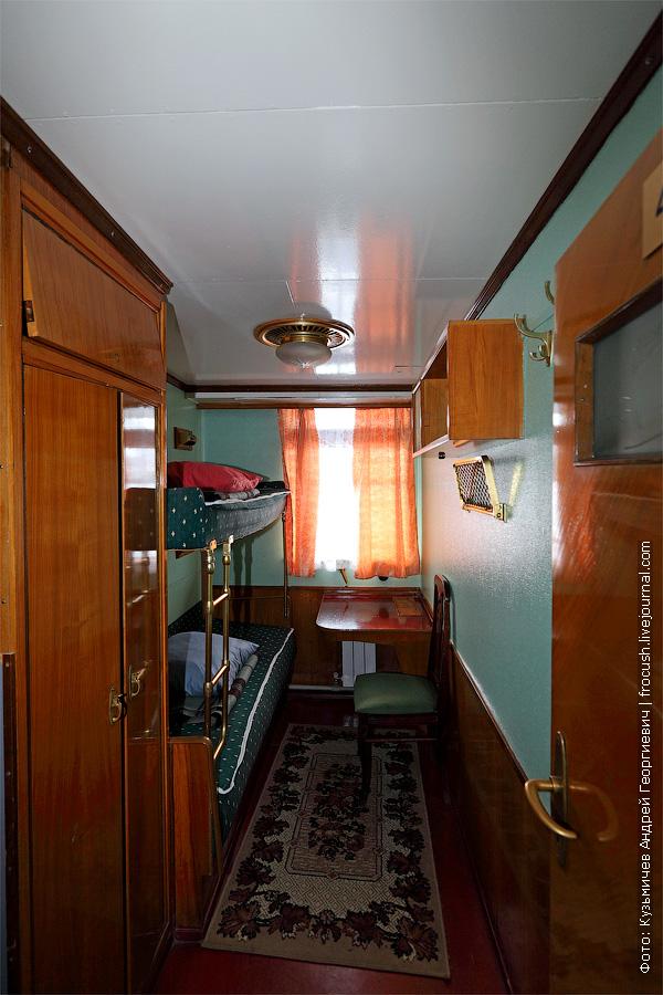 Каюта №48. Двухместная двухъярусная на средней палубе. фото теплоход Плеханов