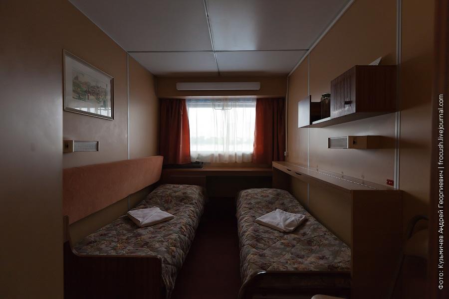 Двухместная одноярусная каюта №17 на шлюпочной палубе. теплоход Михаил Фрунзе