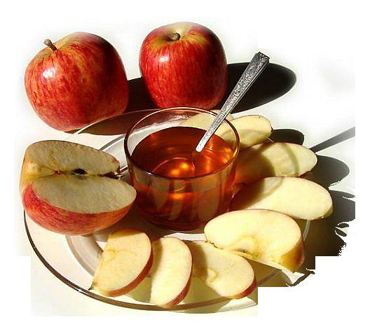 С яблочным спасом песня скачать