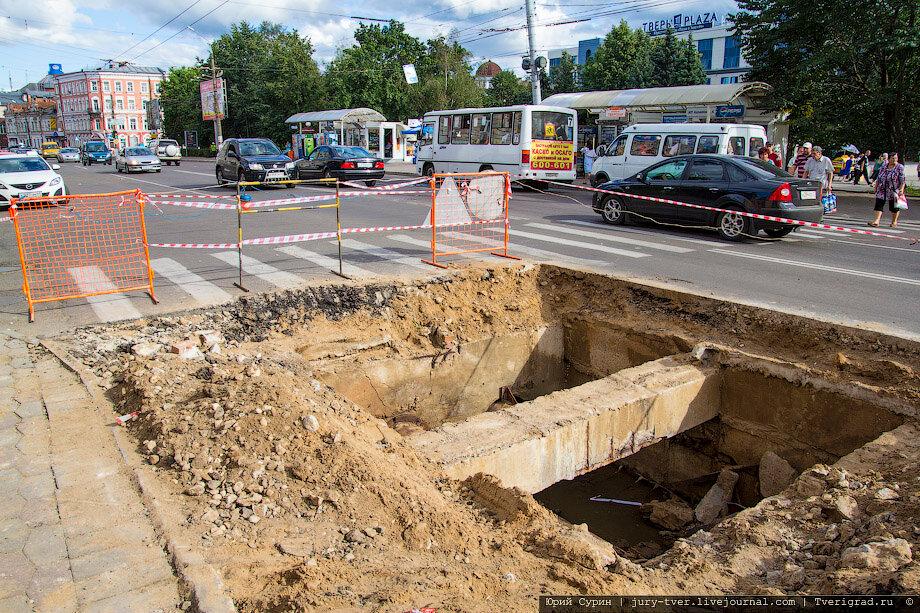 Про яму и гнилые трубы в Твери