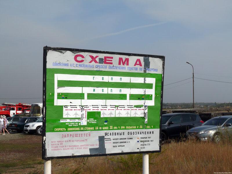Оренбург-2 - военный аэродром в Оренбургской области.  Расположен в 6 км юго-западнее города Оренбург...
