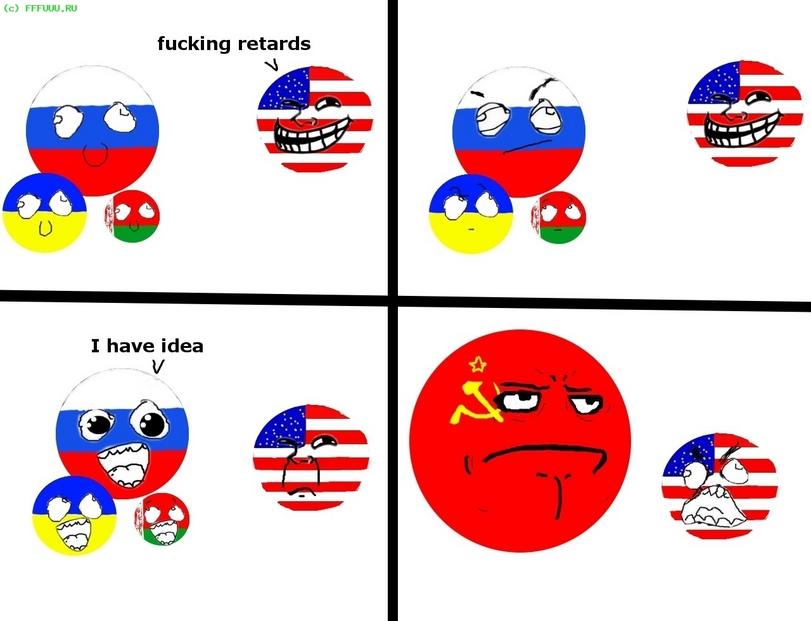 Комиксы про страны