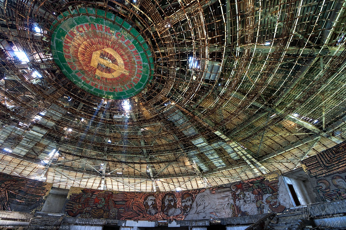 Buzludzha Monument of Communism