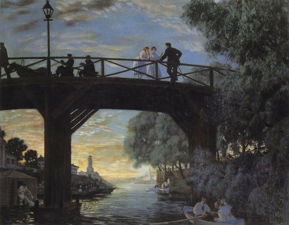 Мост. Астрахань. 1918.jpg