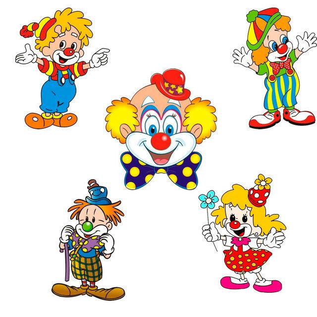Клоуны: оригинал.