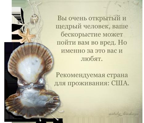 0_97227_b690731c_orig