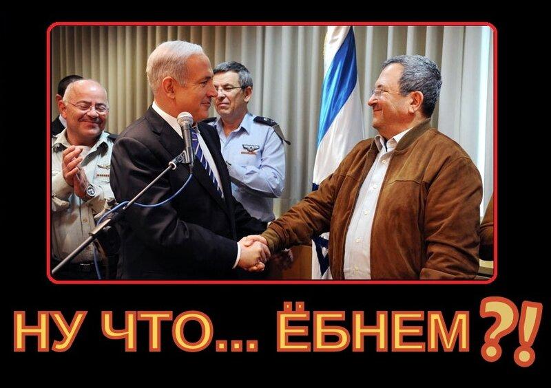 Будет ли Израиль бомбить Иран