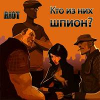 http://img-fotki.yandex.ru/get/6407/18026814.23/0_64c95_365d5ae8_M.jpg