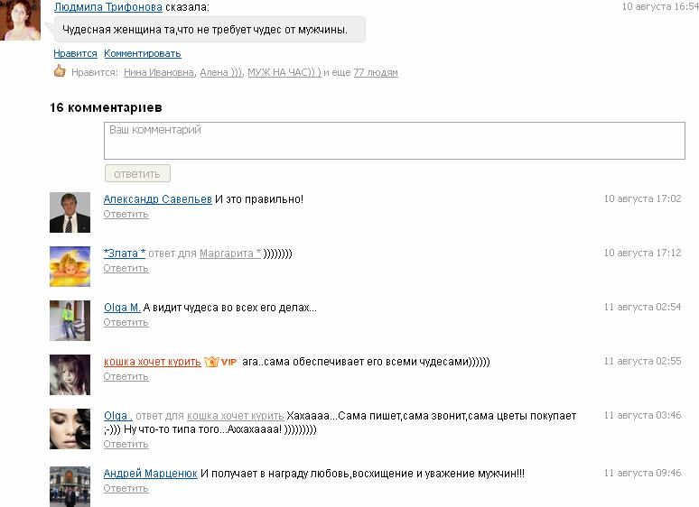 http://img-fotki.yandex.ru/get/6407/18026814.25/0_6515e_134df52f_XL.jpg