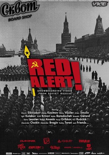 Red Alert – премьеры в двух столицах. Внимание, подробности!