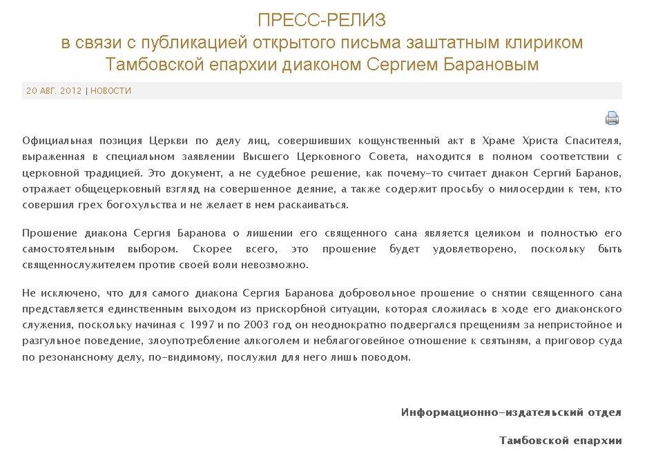http://img-fotki.yandex.ru/get/6407/19902916.11/0_8fa11_80eee27b_orig