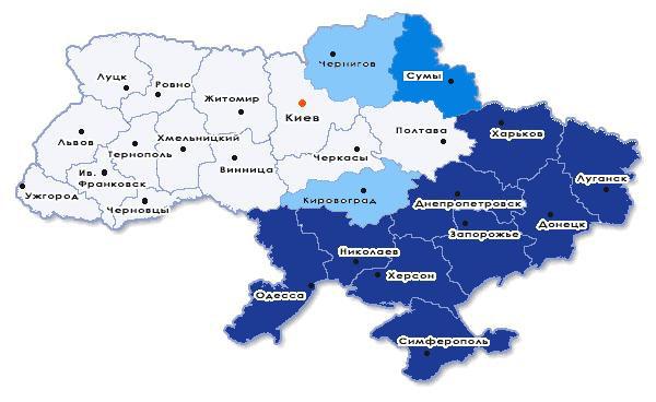 Украина. Эффект домино