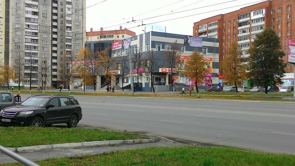 ТК перед Комсомольским 86