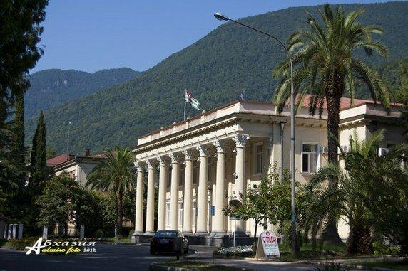 Здание местной администрации города Гагры