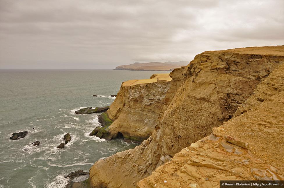 0 161731 18775513 orig Национальный парк Паракас и острова Бальестас в Перу