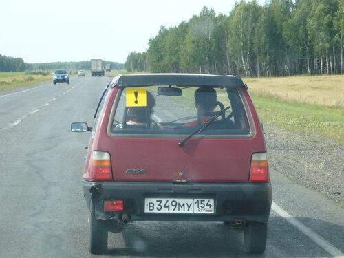 самая длинная трасса в России