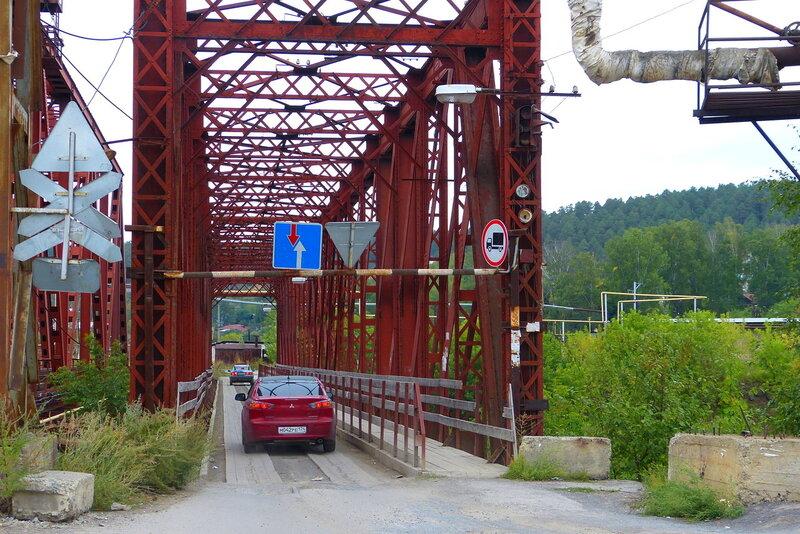 город Усть-Катав: Французский мост в Усть-Катаве