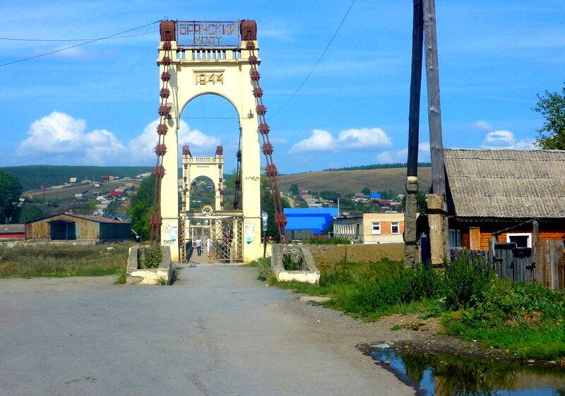 город Усть-Катав: Брянский мост