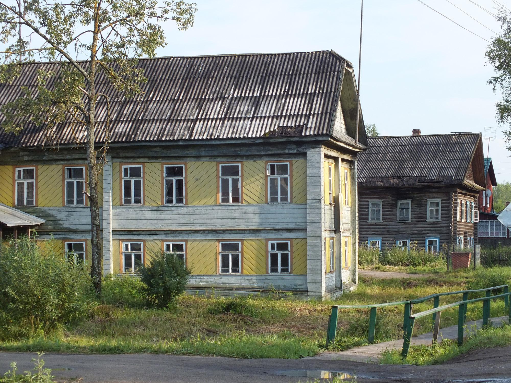 Село георгиевское костромская фото 604-211