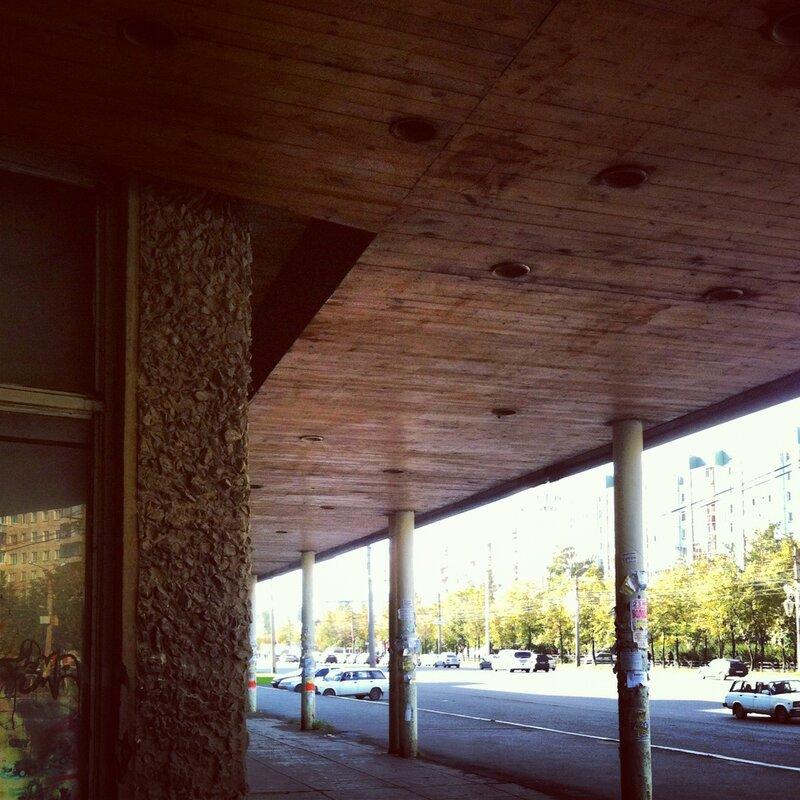 Остатки древесной культуры