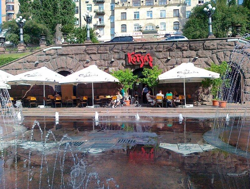 Ресторан Кобзарь и фонтан Крещатик
