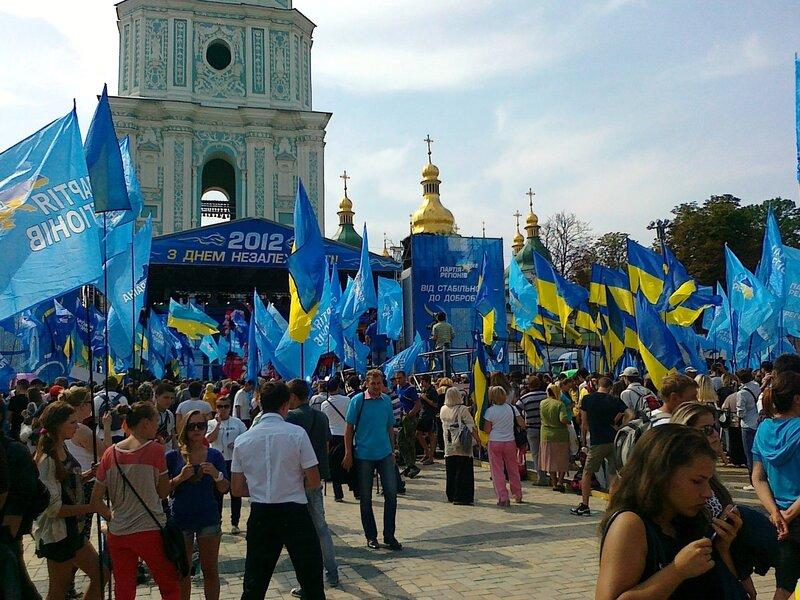 Участники митинга Партии Регионов на Софиевской площади