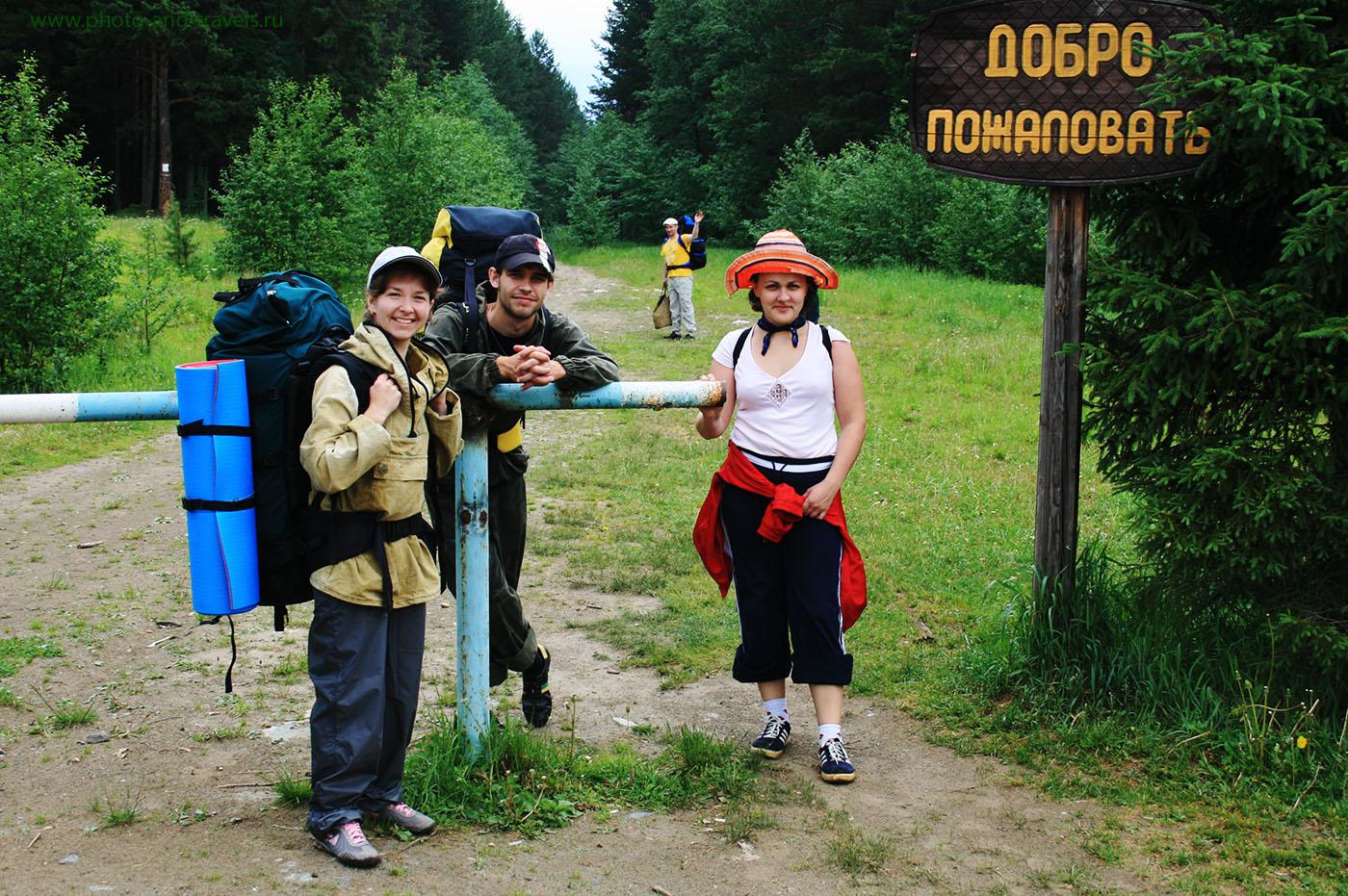 3. Национальный парк Таганай. В двухдневный поход по горам Южного Урала придется тащить намного больше груза, чем в Оленьи ручьи.