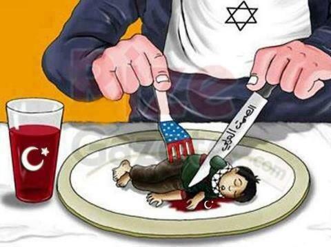 Страшный плакат. Сирия.