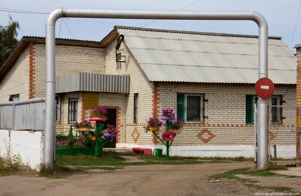 Деревни самарской области село усолье фото