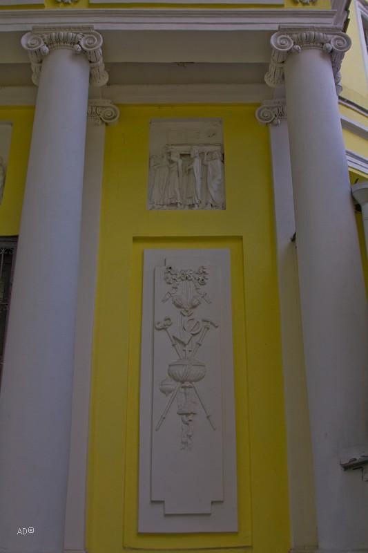 Храм святителя Филиппа, митрополита Московского, в Мещанской слободе с часовней свт. Иннокентия Иркутского