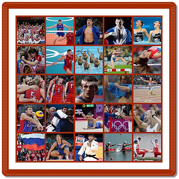 По страницам Олимпиад ...