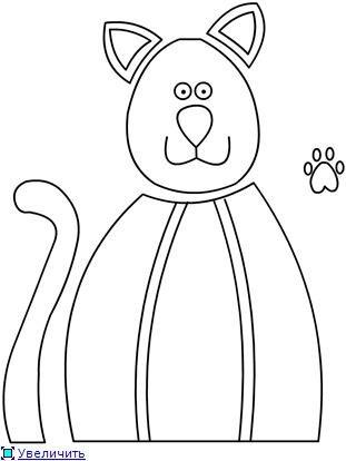 Аппликация кошки.