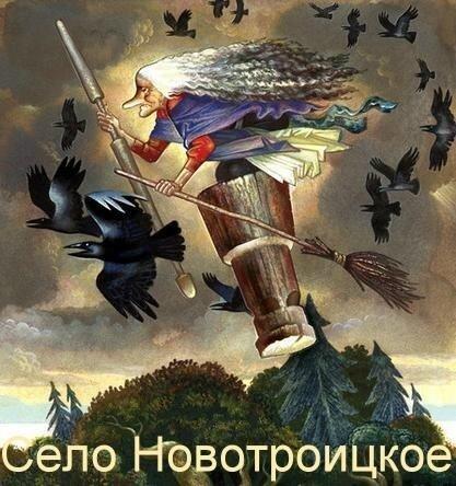 Кировская область, Шабалинский район, Жизнь в деревне с привидениями, или Алкогольный делирий. Часть IV