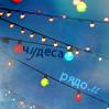 99px_ru_avatar_107100.png
