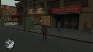 GTA 4 / Grand Theft Auto IV - Complete Edition [v 1061-1101] (2010) PC | ��������