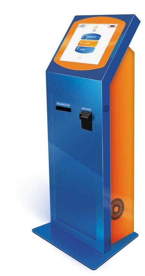 Внутренности платежного автомата