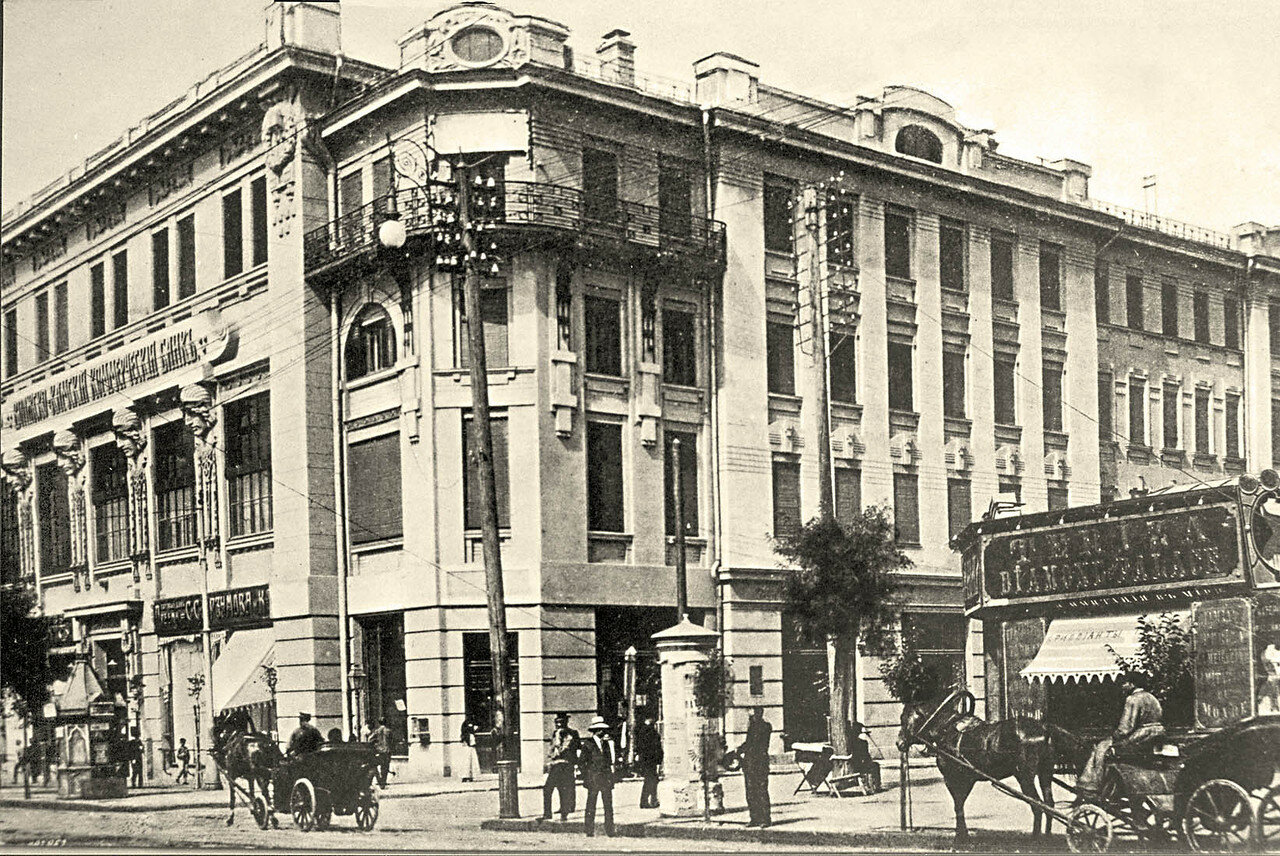 Волжско-Камский банк