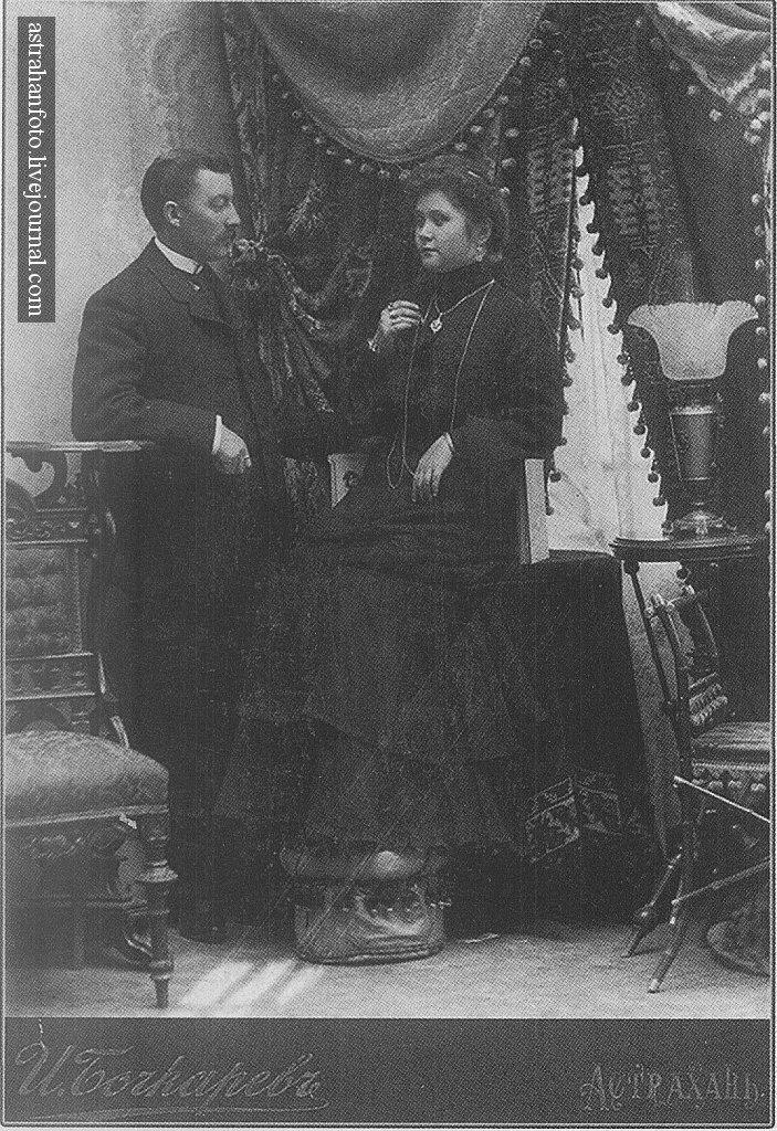 Портрет Е.И. и М.А. Селиверстовых 17.9.1904