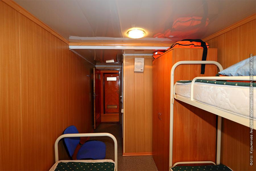 Трехместная каюта с удобствами №83 на главной палубе. теплоход Г.В.Плеханов