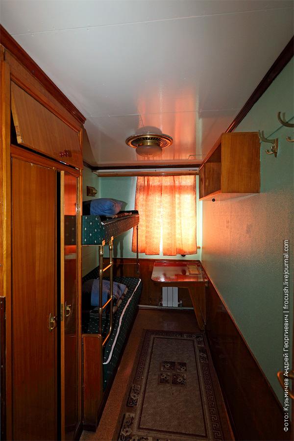 Двухместная двухъярусная каюта №52 на средней палубе. теплоход Г.В.Плеханов