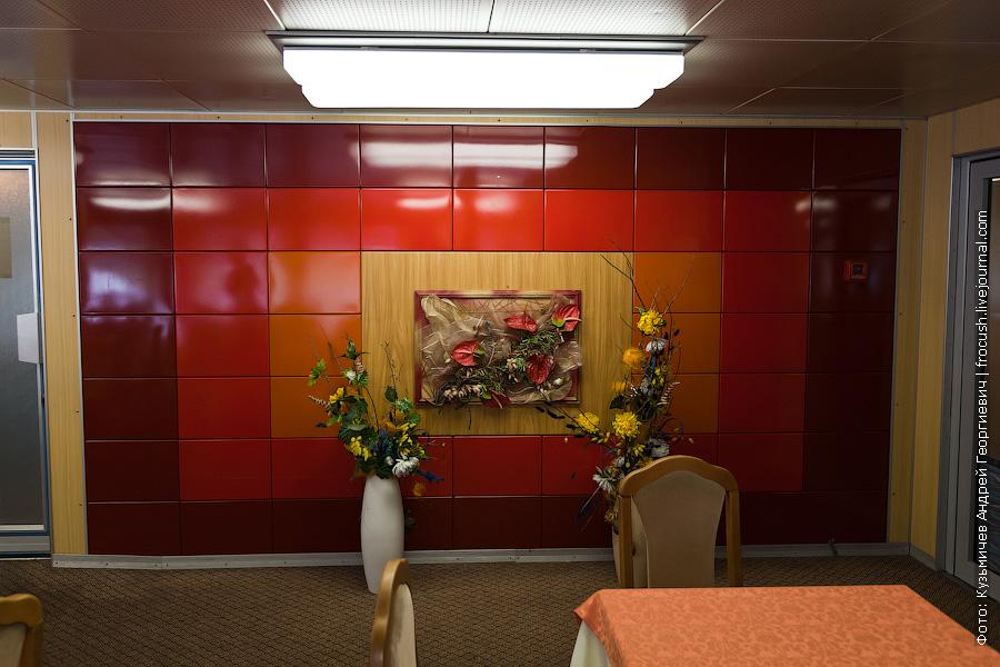 фотография ресторана в кормовой части средней палубы теплоход Михаил Фрунзе