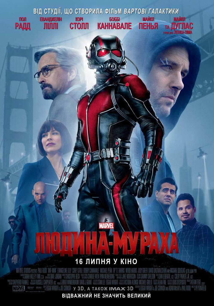 Ant-man 70x101_Coraline 70x101.qxd.qxd