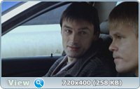 ������ �� ���������� / ����� (2012) HDTVRip + SATRip