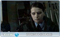 Кома (2012) DVDRip + SATRip