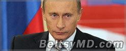 Владимир Путин поздравил жителей Молдовы