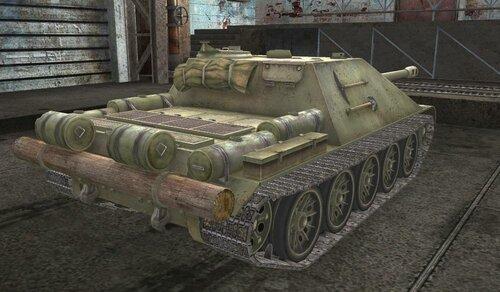 СУ-122-44