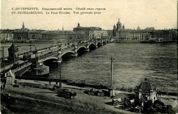 Санкт-Петербург-конец 19 начало 20 века