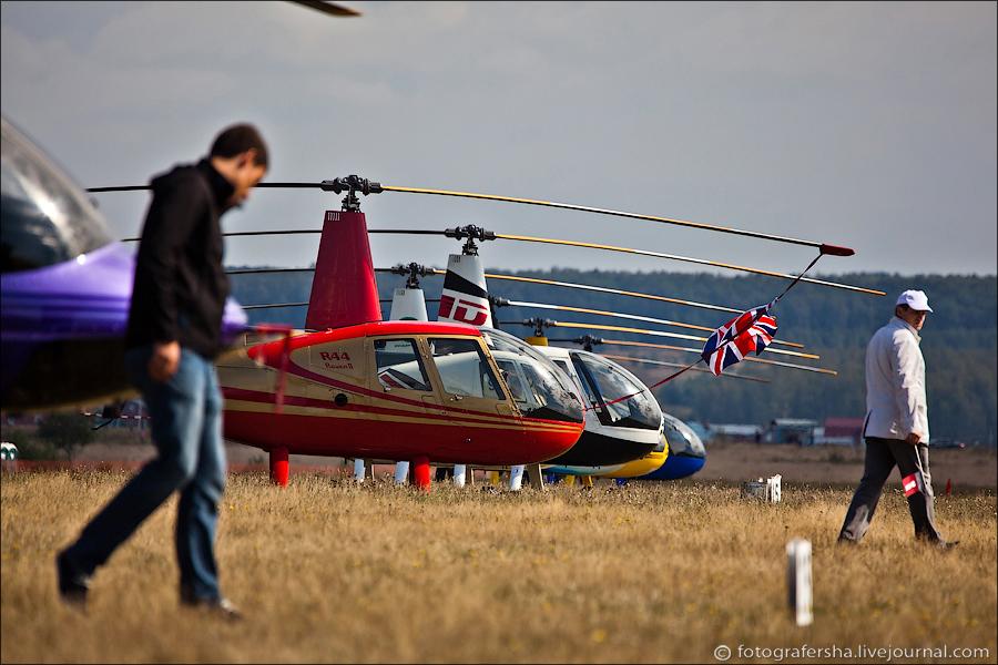Чемпионат мира по вертолетному спорту в Дракино